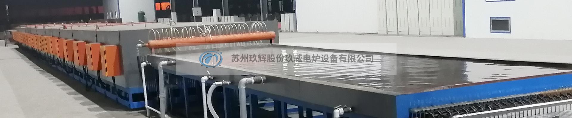 客户见证banner