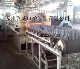 网带式渗碳炉