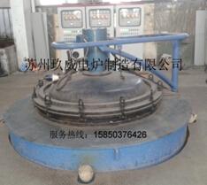 模具钢井式氮化炉