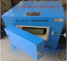 苏州箱式炉厂家