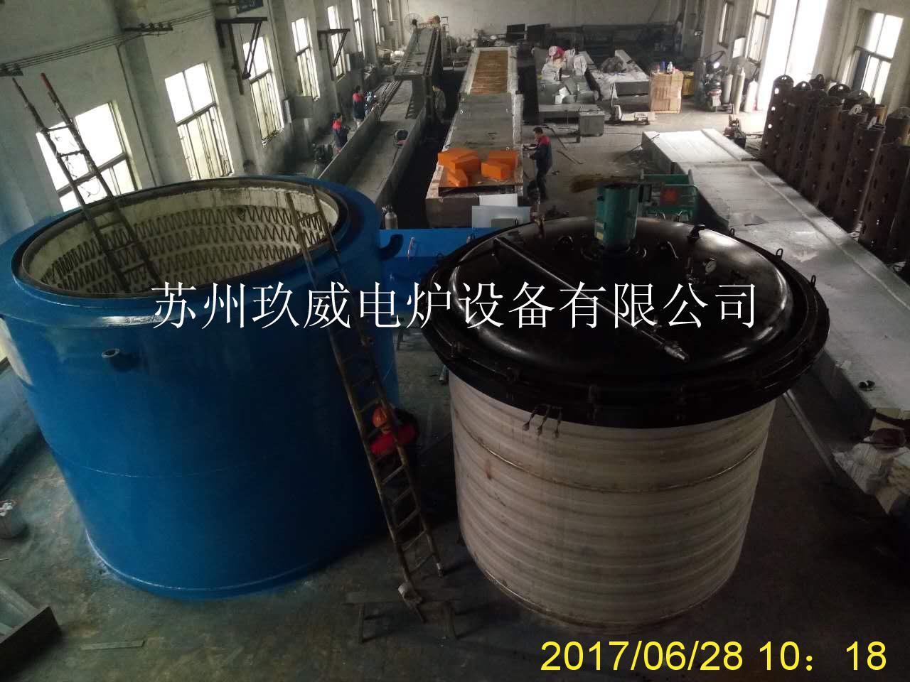 10吨井式真空球化退火炉