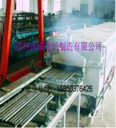 钢管无氧退火炉