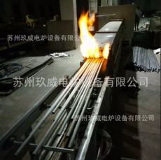 不锈钢管光亮退火固溶炉