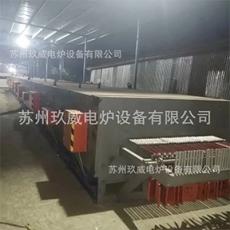 RGD系列连续式光亮管式退火炉