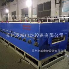 RGZ系列连续托辊式无氧、光亮退火炉