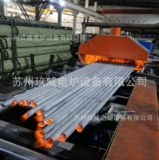 上海钢管光亮退火托辊炉