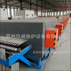 上海铁丝管式光亮退火炉