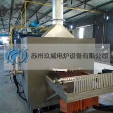 高碳钢丝退火管式炉